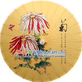Handmade China Traditional Folk Dance Umbrella Ink Painting Chrysanthemum Yellow Oil-paper Umbrella Stage Performance Props Umbrellas