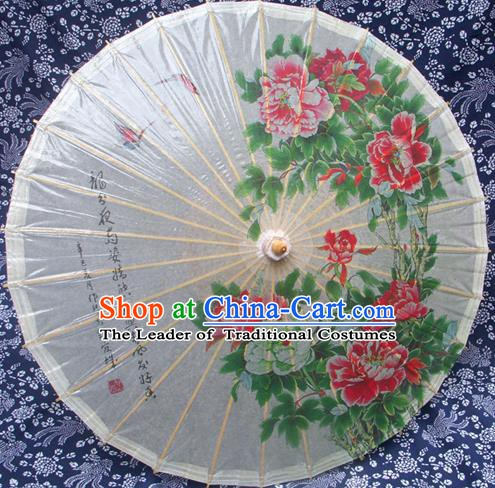 Handmade China Traditional Folk Dance Umbrella Painting Peony White Oil-paper Umbrella Stage Performance Props Umbrellas