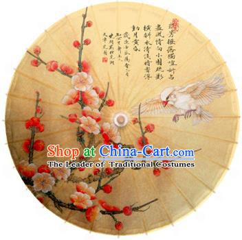 Handmade China Traditional Folk Dance Umbrella Painting Wintersweet Oil-paper Umbrella Stage Performance Props Umbrellas