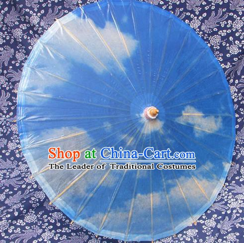 Handmade China Traditional Folk Dance Umbrella Painting Blue Oil-paper Umbrella Stage Performance Props Umbrellas
