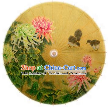 China Traditional Folk Dance Paper Umbrella Hand Painting Chrysanthemum Yellow Oil-paper Umbrella Stage Performance Props Umbrellas