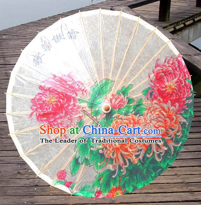 China Traditional Folk Dance Paper Umbrella Hand Painting Autumn Chrysanthemum Oil-paper Umbrella Stage Performance Props Umbrellas