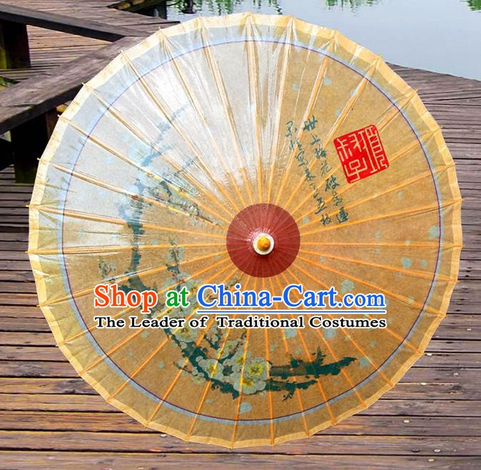 China Traditional Folk Dance Paper Umbrella Hand Painting Wintersweet Yellow Oil-paper Umbrella Stage Performance Props Umbrellas