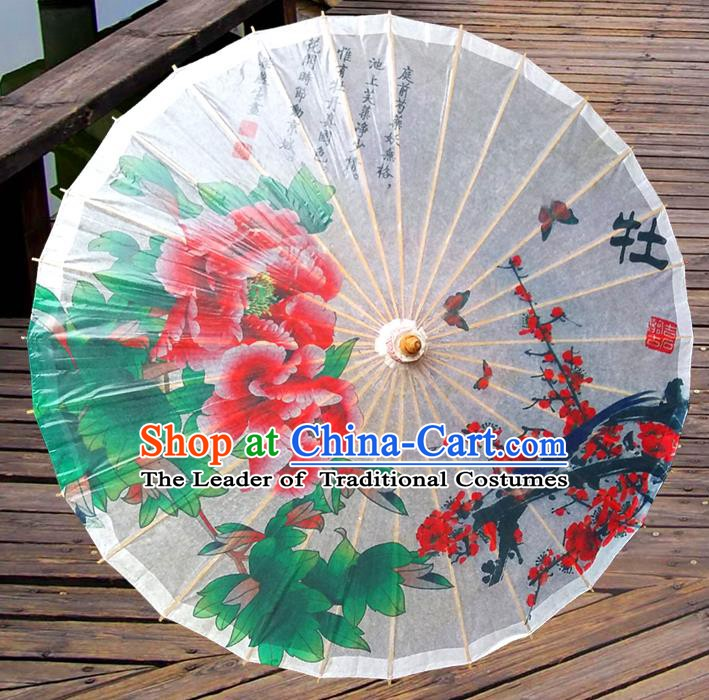 China Traditional Folk Dance Paper Umbrella Hand Painting Peony Wintersweet Oil-paper Umbrella Stage Performance Props Umbrellas