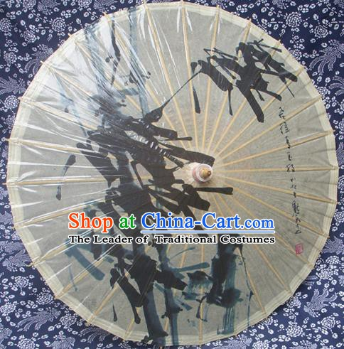 Handmade China Traditional Folk Dance Umbrella Stage Performance Props Umbrellas Printing Bamboo Oil-paper Umbrella