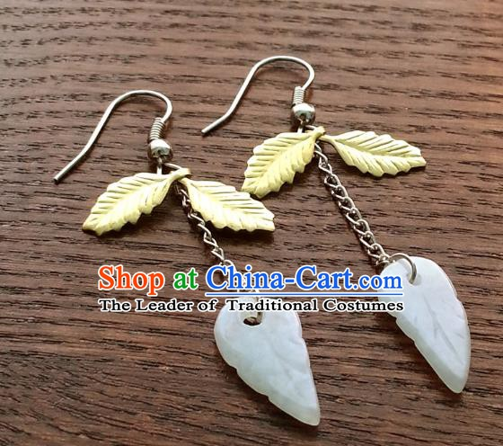 Traditional Chinese Handmade Classical Shell Leaf Eardrop Ancient Palace Queen Hanfu Earrings for Women