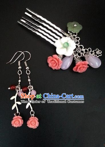 Handmade Traditional Chinese Classical Hair Accessories Ancient Bride Hanfu Hair Comb and Earrings for Women