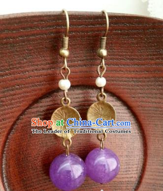 Traditional Chinese Handmade Classical Hanfu Purple Beads Eardrop Ancient Palace Princess Earrings for Women
