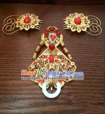 Traditional Handmade Chinese Classical Wedding Hair Accessories Ancient Queen Hairpins Complete Set for Women