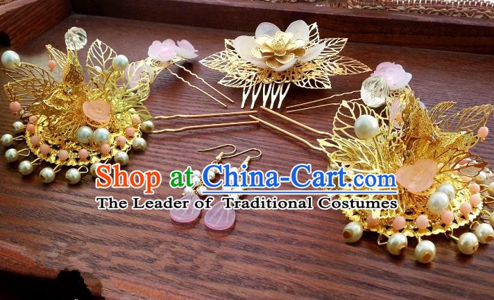 Handmade Traditional Chinese Classical Hair Accessories Ancient Bride Hanfu Hairpins Complete Set for Women
