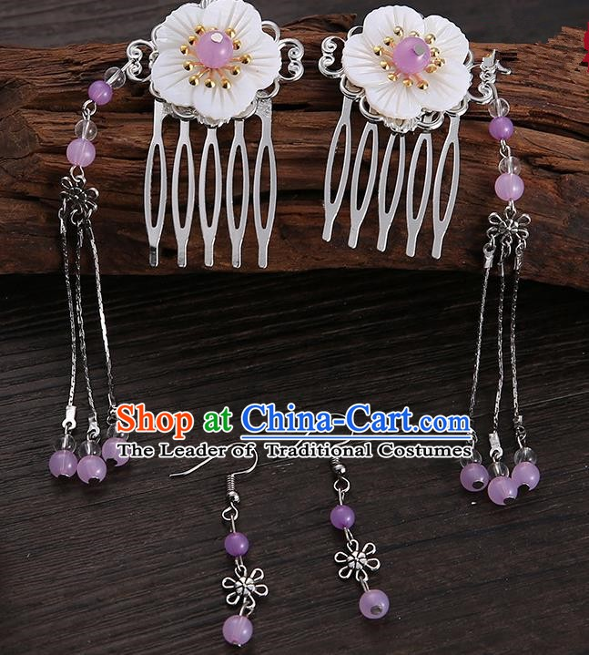 Handmade Asian Chinese Classical Hair Accessories Shell Hair Stick Hairpins and Purple Beads Earrings for Women