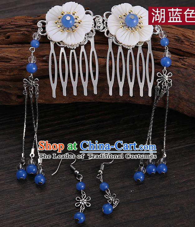Handmade Asian Chinese Classical Hair Accessories Shell Hair Stick Hairpins and Deep Blue Beads Earrings for Women