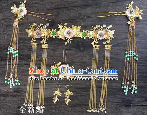 Asian Chinese Handmade Palace Lady Classical Hair Accessories Shell Phoenix Coronet Hairpins Headwear Complete Set for Women