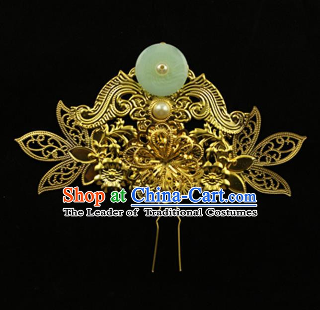 Asian Chinese Handmade Classical Hair Accessories Princess Hairpins Golden Hair Clip for Women