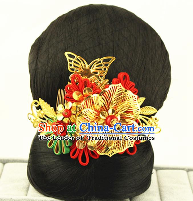 Asian Chinese Handmade Classical Hair Accessories Palace Lady Wig Sheath Chignon and Hairpins for Women