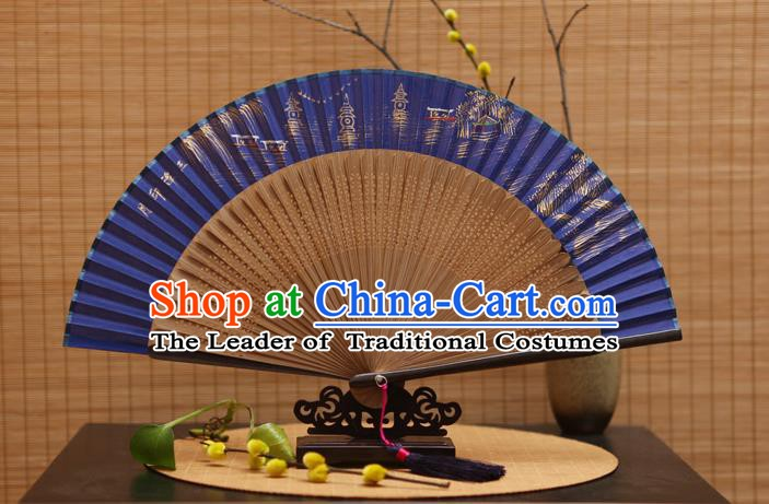 Traditional Chinese Crafts Hand Painting West Lake Royalblue Silk Folding Fan, China Handmade Bamboo Fans for Women