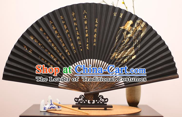 Traditional Chinese Crafts Printing Kuan Kung Mulberry Paper Folding Fan, China Handmade Bamboo Palm Fans for Men