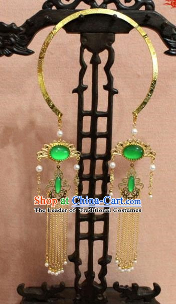 Traditional Chinese Handmade Jewelry Accessories Ancient Bride Necklace Hanfu Green Crystal Necklet for Women