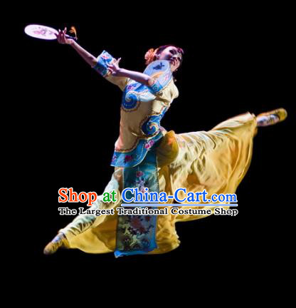 Chinese Traditional Folk Dance Costume Beijing Opera Classical Dance Yellow Clothing for Women