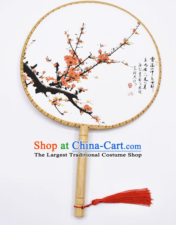 Chinese Ancient Palace Fans Handmade Ink Painting Red Plum Blossom Round Fans for Women