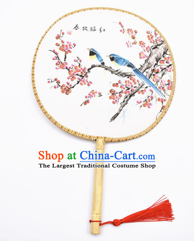 Chinese Ancient Palace Fans Handmade Traditional Printing Wintersweet Silk Round Fans for Women