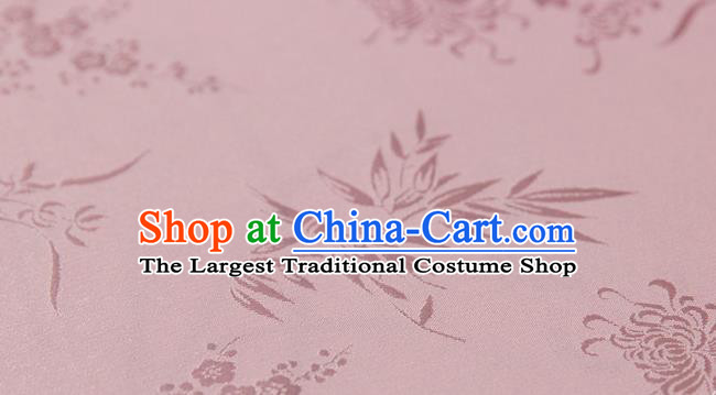 Asian Chinese Traditional Pattern Pink Silk Fabric Ancient Hanfu Jacquard Brocade Fabric Drapery Material
