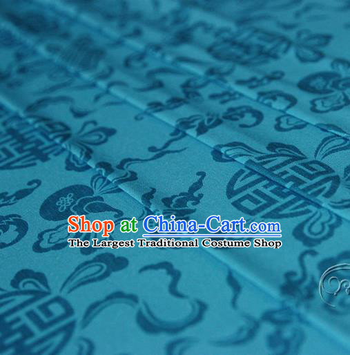 Asian Chinese Traditional Blue Silk Fabric Ancient Hanfu Jacquard Brocade Fabric Drapery Material