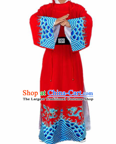 Chinese Traditional Peking Opera Niche Red Robe Ancient Scholar Costume for Men