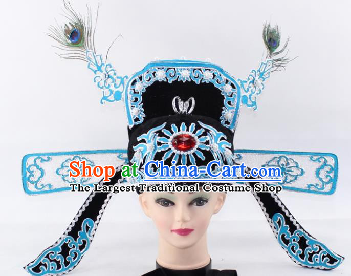 Chinese Traditional Peking Opera Niche Headwear Ancient Number One Scholar Hat for Men
