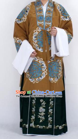 Chinese Traditional Peking Opera Pantaloon Costumes Ancient Landlord Shiva Khaki Cloak for Women