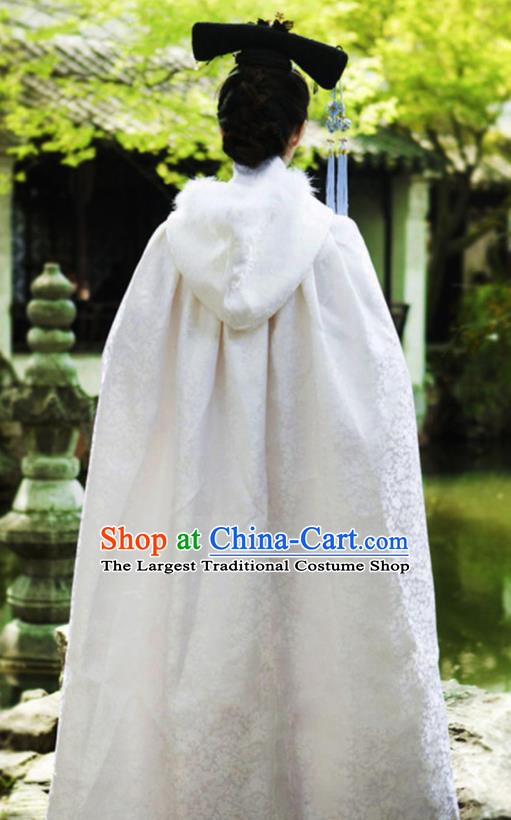 Chinese Traditional Costumes Ancient Qing Dynasty Princess Hanfu White Brocade Cloak for Women