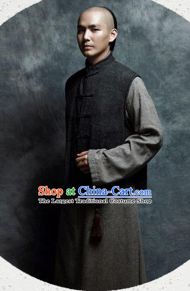 Chinese Ancient Qing Dynasty Scholar Costumes for Men