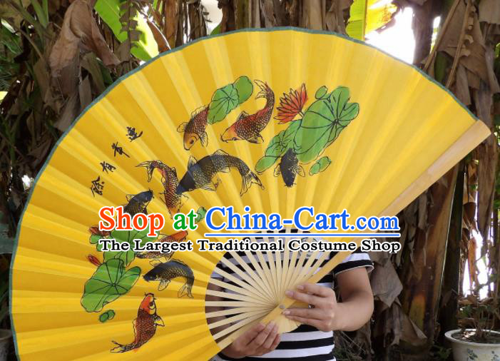 Chinese Traditional Yellow Paper Fans Decoration Crafts Handmade Painting Lotus Fishes Folding Fans