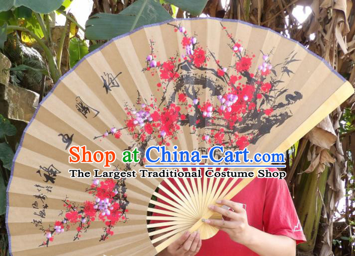 Chinese Traditional Paper Fans Decoration Crafts Handmade Painting Red Plum Blossom Wood Frame Folding Fans