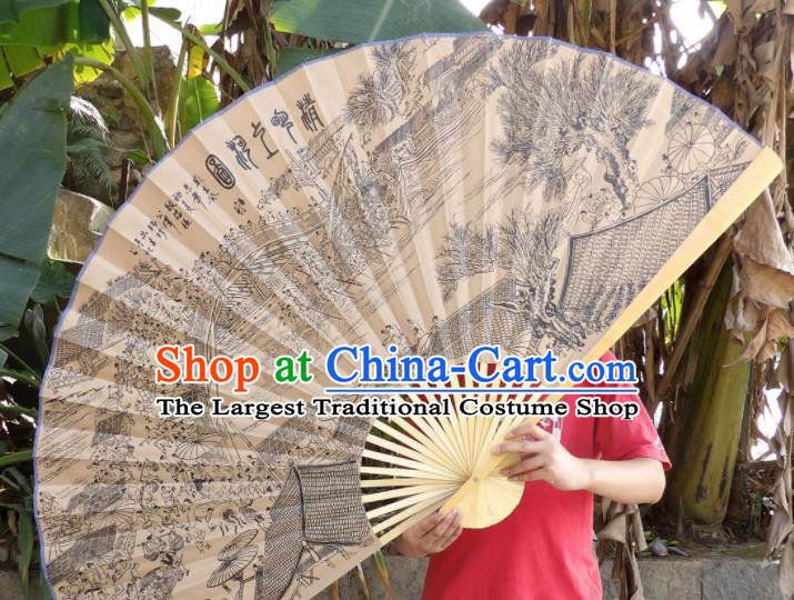 Chinese Traditional Handmade Paper Fans Decoration Crafts Printing Wood Frame Folding Fans