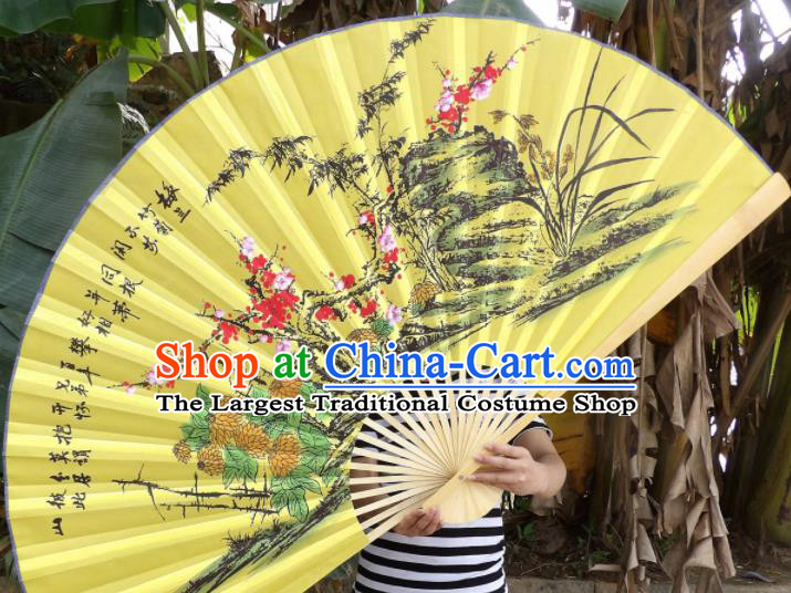 Chinese Traditional Handmade Yellow Paper Fans Decoration Crafts Printing Plum Blossom Orchid Bamboo Chrysanthemum Wood Frame Folding Fans