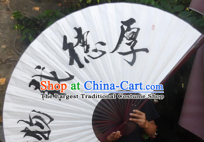 Chinese Traditional Decoration Crafts Red Frame Folding Fans Ink Painting Calligraphy Paper Fans