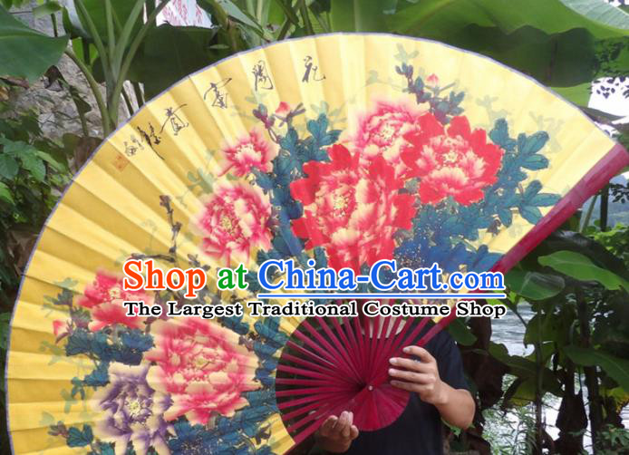 Chinese Traditional Fans Decoration Crafts Painting Peony Folding Fans Yellow Paper Fans
