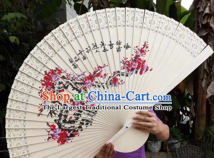 Chinese Traditional Fans Decoration Crafts Painting Plum Blossom Folding Fans Wood Fans