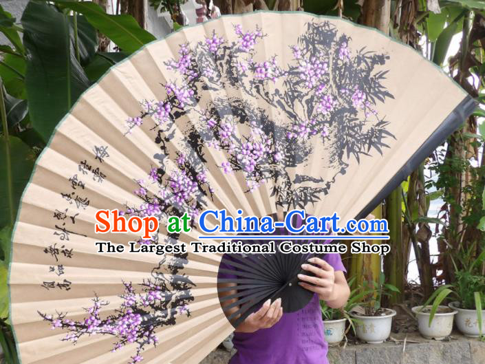 Chinese Traditional Handmade Paper Fans Decoration Crafts Ink Painting Purple Plum Blossom Black Frame Folding Fans