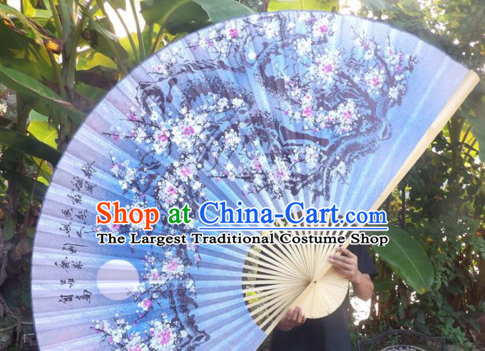 Chinese Traditional Handmade Blue Silk Fans Decoration Crafts Ink Painting Plum Blossom Wood Frame Folding Fans