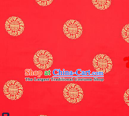 Traditional Chinese Red Brocade Fabric Asian Pattern Design Satin Cushion Silk Fabric Material