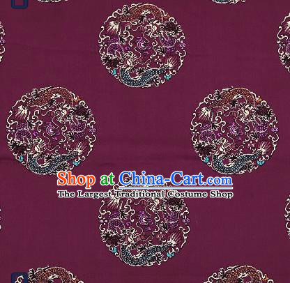 Traditional Chinese Purple Brocade Fabric Asian Dragons Pattern Design Satin Cushion Silk Fabric Material