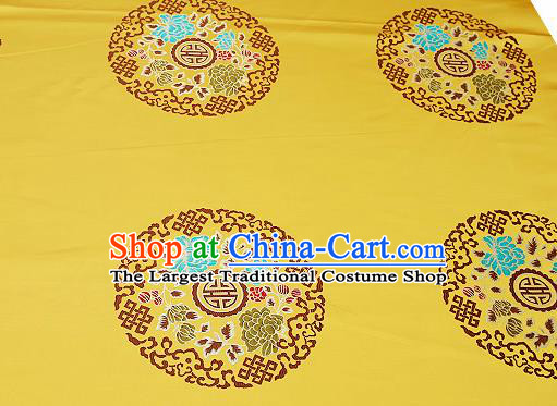 Chinese Traditional Golden Brocade Fabric Asian Peony Pattern Design Satin Cushion Silk Fabric Material