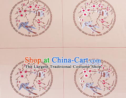 Chinese Traditional Beige Brocade Fabric Asian Embroidery Plum Blossom Birds Pattern Design Satin Cushion Silk Fabric Material