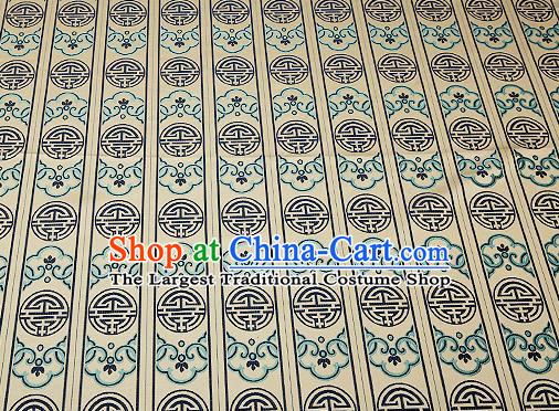 Chinese Traditional Brocade Fabric Asian Jacquard Pattern Design Satin Cushion Silk Fabric Material