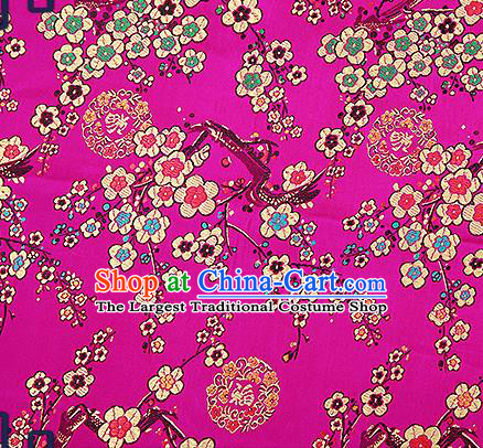 Chinese Traditional Rosy Brocade Fabric Classical Plum Blossom Pattern Design Satin Tang Suit Silk Fabric Material