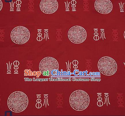 Chinese Traditional Wine Red Brocade Drapery Classical Fu Character Pattern Design Satin Tang Suit Silk Fabric Material