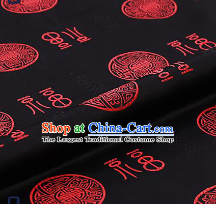 Chinese Traditional Black Brocade Drapery Classical Fu Character Pattern Design Satin Tang Suit Silk Fabric Material