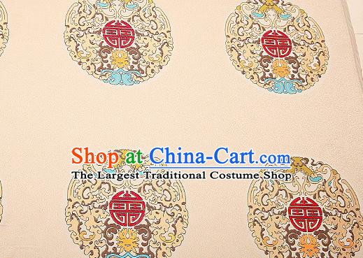 Traditional Chinese Beige Brocade Drapery Classical Kui Dragon Pattern Design Satin Table Flag Silk Fabric Material